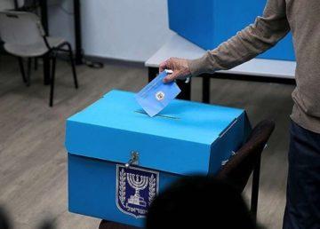 İsrail Meclisi, gece yarısına kadar 2020 bütçesini onaylamaz veya bütçe oylaması ertelenmezse İsrail, 2 yıl içinde 4. kez erken seçime gidecek.